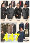 1963 Sears Fall Winter Catalog, Page 447