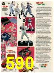 1996 JCPenney Christmas Book, Page 590