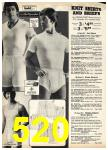 1977 Sears Spring Summer Catalog, Page 520