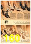 1942 Sears Spring Summer Catalog, Page 160