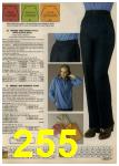 1980 Sears Fall Winter Catalog, Page 255