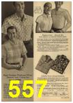 1961 Sears Spring Summer Catalog, Page 557