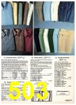 1980 Sears Spring Summer Catalog, Page 503