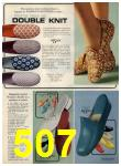 1972 Sears Fall Winter Catalog, Page 507