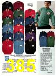 1974 Sears Fall Winter Catalog, Page 385