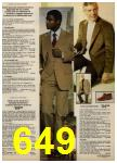 1979 Sears Fall Winter Catalog, Page 649