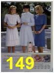 1984 Sears Spring Summer Catalog, Page 149