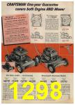 1959 Sears Spring Summer Catalog, Page 1298