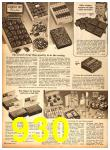 1958 Sears Fall Winter Catalog, Page 930