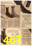1963 Sears Fall Winter Catalog, Page 467