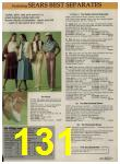 1979 Sears Spring Summer Catalog, Page 131