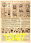 1958 Sears Spring Summer Catalog, Page 1347