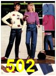 1983 Sears Fall Winter Catalog, Page 502