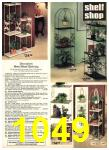 1976 Sears Fall Winter Catalog, Page 1049