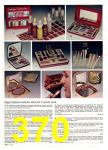 1984 Montgomery Ward Christmas Book, Page 370