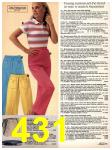 1981 Sears Spring Summer Catalog, Page 431