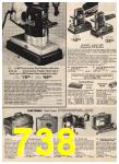 1980 Sears Spring Summer Catalog, Page 738