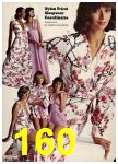 1974 Sears Spring Summer Catalog, Page 160
