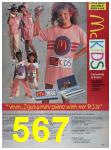 1988 Sears Spring Summer Catalog, Page 567