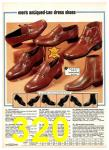 1977 Sears Spring Summer Catalog, Page 320