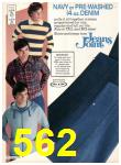 1977 Sears Fall Winter Catalog, Page 562