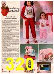 1982 Sears Christmas Book, Page 320