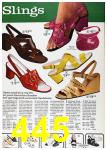 1972 Sears Spring Summer Catalog, Page 445