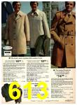 1977 Sears Fall Winter Catalog, Page 613