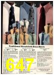 1974 Sears Fall Winter Catalog, Page 647