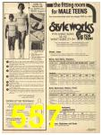 1981 Sears Spring Summer Catalog, Page 557