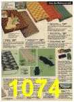1979 Sears Spring Summer Catalog, Page 1074