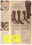 1964 Sears Spring Summer Catalog, Page 658