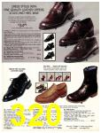 1981 Sears Spring Summer Catalog, Page 320