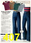 1977 Sears Spring Summer Catalog, Page 407