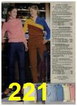 1980 Sears Fall Winter Catalog, Page 221