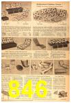 1958 Sears Spring Summer Catalog, Page 846