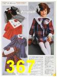 1985 Sears Fall Winter Catalog, Page 367