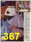 1979 Sears Spring Summer Catalog, Page 367