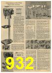 1961 Sears Spring Summer Catalog, Page 932