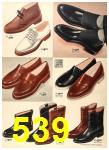 1956 Sears Fall Winter Catalog, Page 539