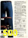 1982 Sears Fall Winter Catalog, Page 500