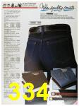 1986 Sears Spring Summer Catalog, Page 334
