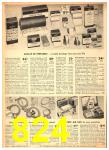 1949 Sears Spring Summer Catalog, Page 824