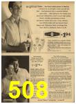 1962 Sears Spring Summer Catalog, Page 508
