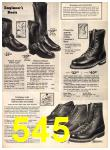 1974 Sears Fall Winter Catalog, Page 545