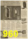 1959 Sears Spring Summer Catalog, Page 960