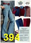 1974 Sears Fall Winter Catalog, Page 394