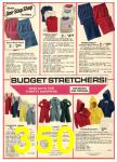 1976 Sears Fall Winter Catalog, Page 350