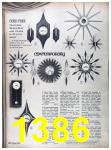 1967 Sears Fall Winter Catalog, Page 1386