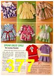 1972 Montgomery Ward Spring Summer Catalog, Page 377